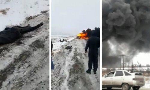 В России произошло страшное ДТП с участием кыргызстанцев. Погибли 4 человека (ВИДЕО)